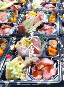 京都で修行をした職人が作り出す大むらの美食和膳
